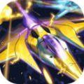 超级战机帝国安卓版
