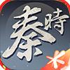 秦时明月世界官网版 v1.0