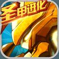 赛尔号超级英雄九游版 v3.0.0