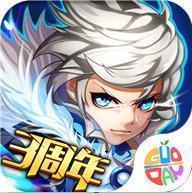 剑魂之刃手游 v5.3.8