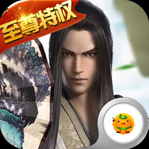 风之剑舞公益版 v3.3.0