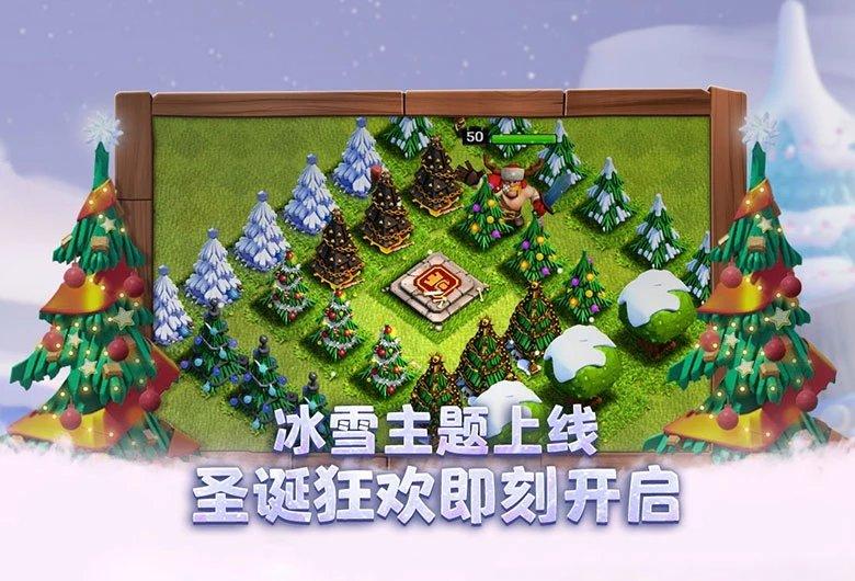 部落冲突腾讯版图2