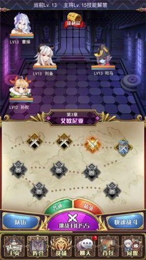 放置战姬战国萌娘养成最新版图3
