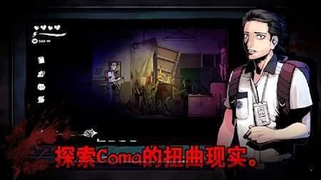 暗黑高校中文版图3