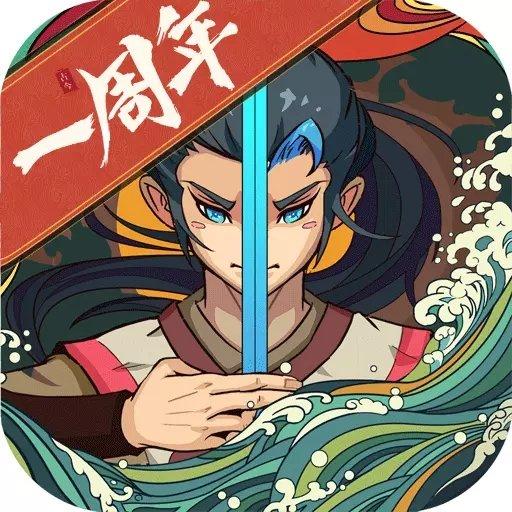 古今江湖福利版 v1.22.1