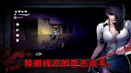 暗黑高校中文版图1