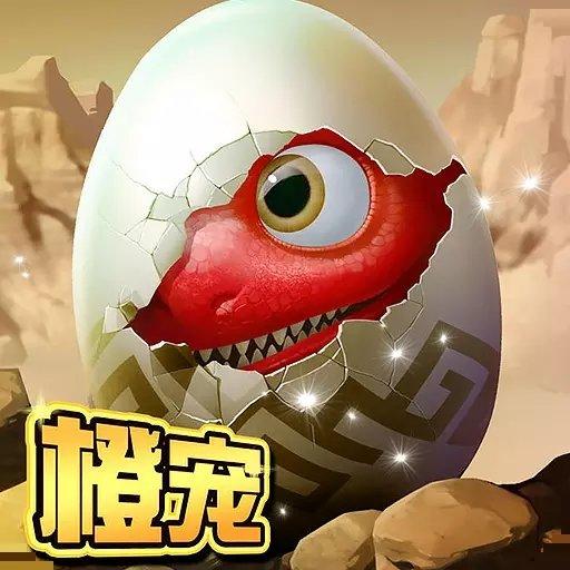 疯狂恐龙游戏