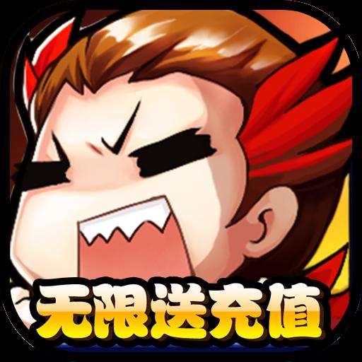 大兵小将福利版 v3.9.1