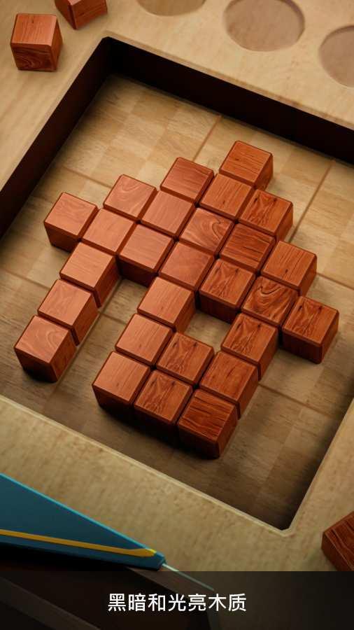 木块数独3D游戏