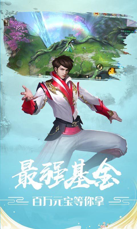 魔剑侠缘bt版图5