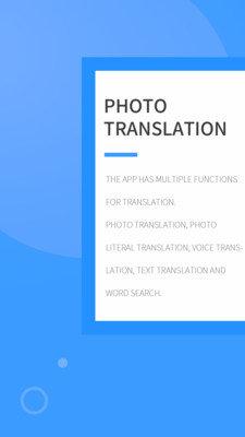 拍照翻译英语软件图4