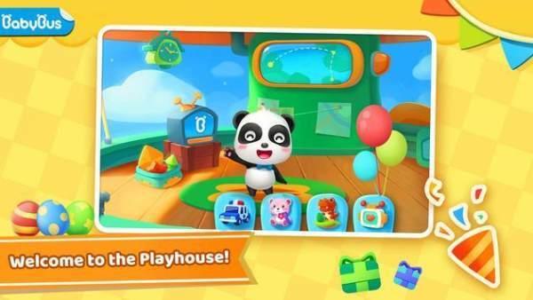 小熊猫的剧场安卓版图2