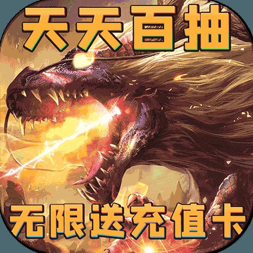 神将降魔官网版 v1.0.6