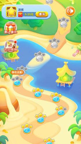 泡泡乐园图2