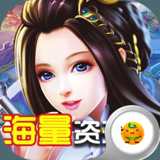仙风道骨满v版 v1.0.0