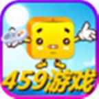 459游戏盒子app