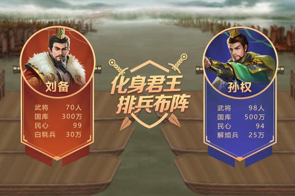 皇帝成长计划2官网版