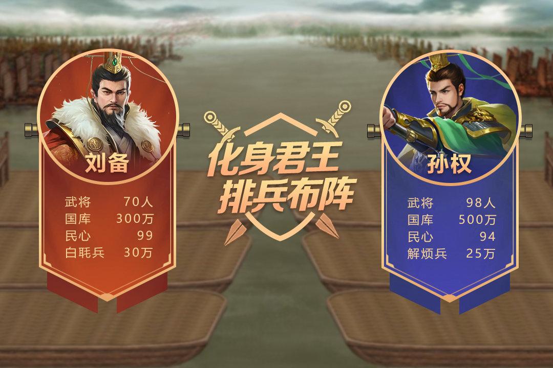 皇帝成长计划2官网版图1