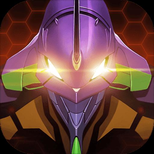 新世纪福音战士破晓无限火力版 v6.2.0