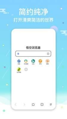 网址导航浏览器app