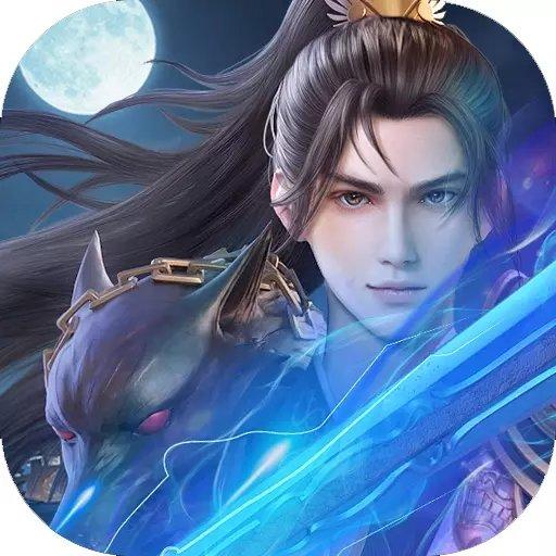 天子战盟福利版 v1.0.0.1