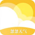 忽忽天气app v1.0.1
