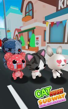 猫猫赶地铁手机版图3