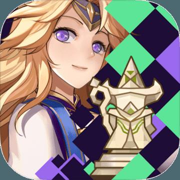 英雄棋士团安卓版 v1.6.1