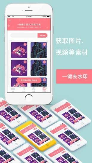 花样颜文字app图2