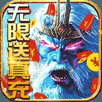 刀剑神魔录bt版 v1.3.8.14