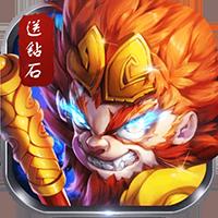 西游仙魔传无限元宝版 v1.0.0