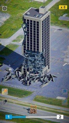 大厦爆破游戏图1