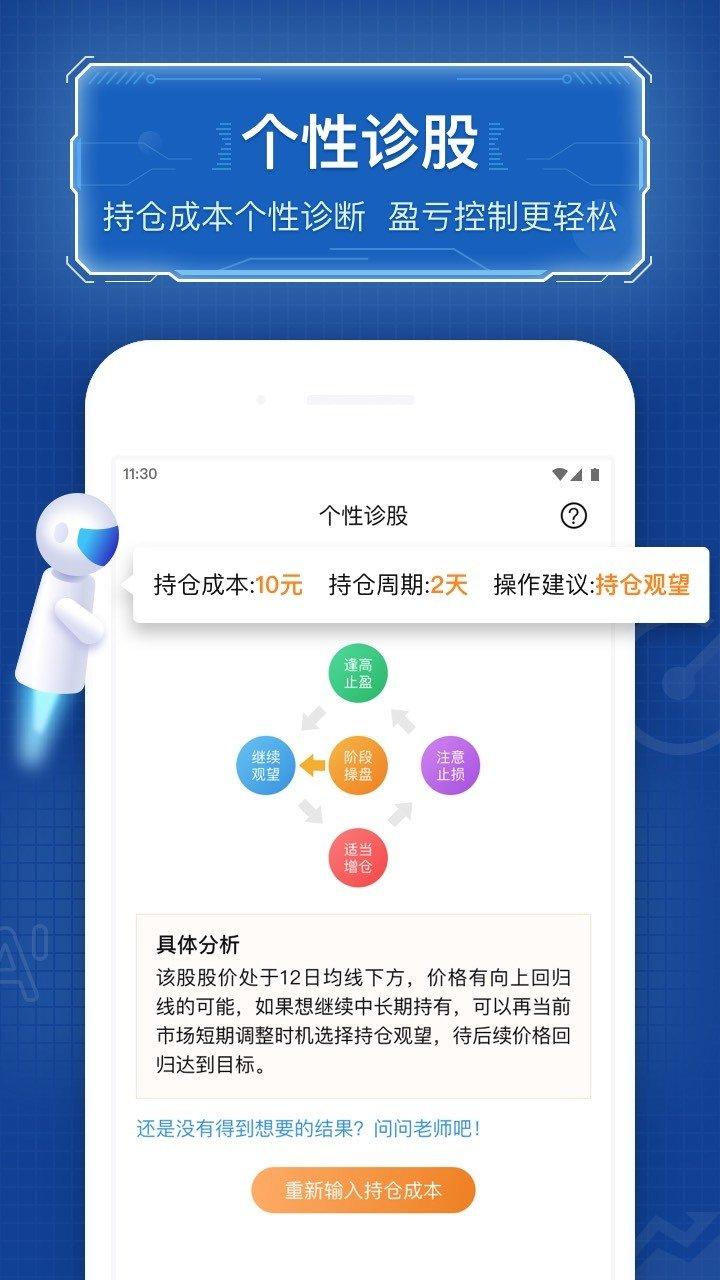 北京融金汇银app图3