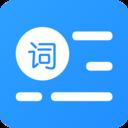 臺詞提詞器app