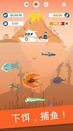 渔夫快跑游戏图2