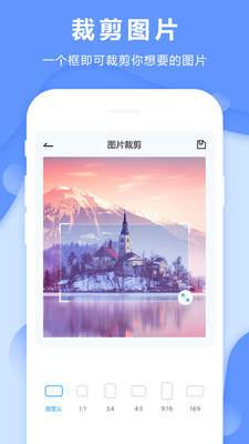 图片去水印工具手机软件