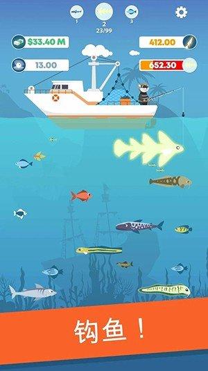 渔夫快跑游戏图3