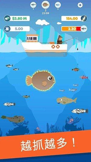 渔夫快跑游戏图4