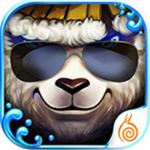 太极熊猫手游 v1.1.68