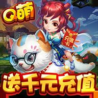一恋永恒游戏下载 v1.0.5.5