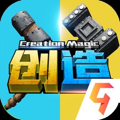 创造与魔法2020九月更新版 v1.0.0.240