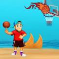 篮球火挑战赛手游 v2.0.1