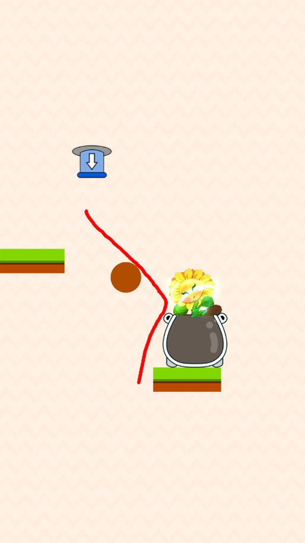 成长花语安卓版图2