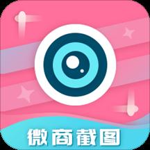 微商制图生成器app