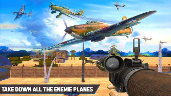 天空战斗机2