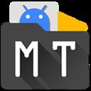 mt管理器破解版最新版