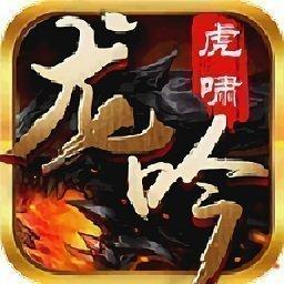 7kanba龙吟虎啸传奇 v1.80