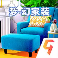 梦幻家装无限星星破解版 v1.0.0