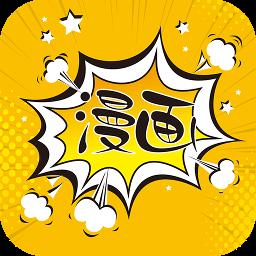 极光漫画免费版 v1.3