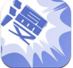 雅漫社破解版 v4.3.1
